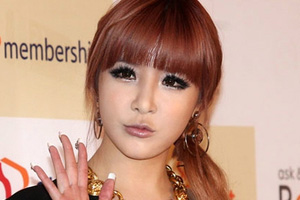 Park Bom Plastic surgery Photos