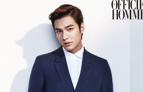 Korean Plastic Surgery Lee Min Ho